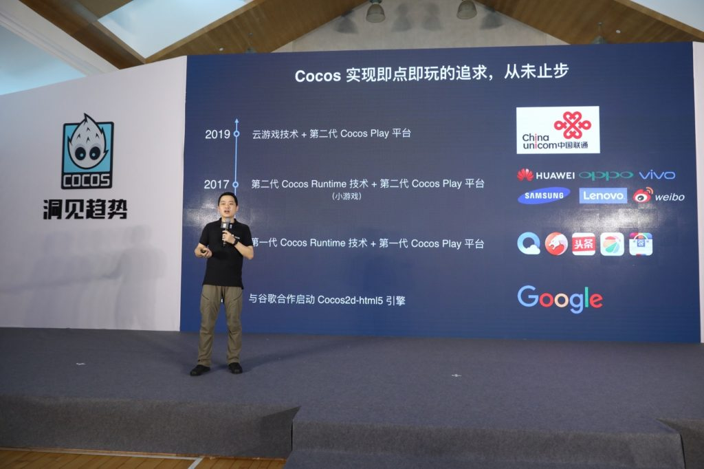 Cocos Launches Cloud Game Solution, Cocos Play, During