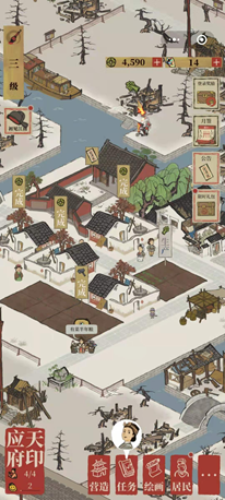 One Hundred Scenes of Jiangnan gameplay
